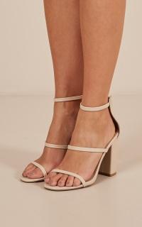 Alona heels in nude