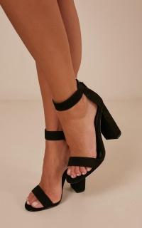 Lipstik - Iskra Heels In Black Micro